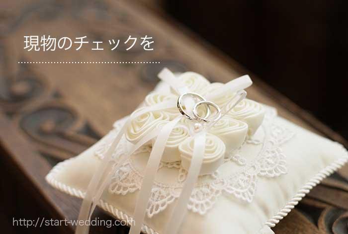 結婚式リングピロー